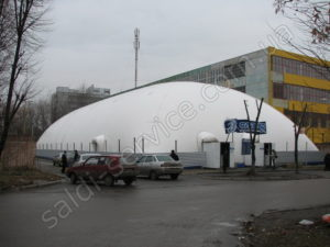 Льодовий стадіон «Слайз»