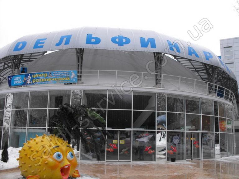 Дельфинарий «Нэмо» в Харькове