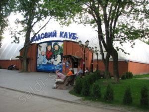 Льодовий каток в парку ім. Горького