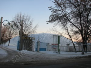 Vostok ice stadium air support structure