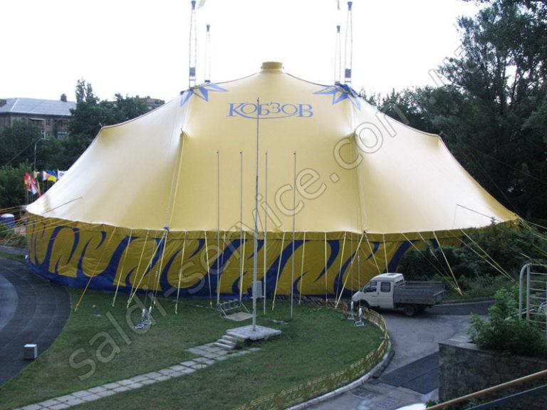 Металлоконструкция и тентовое накрытие цирк Кобзов