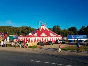 Тентова конструкція цирк-шапіто Латвія
