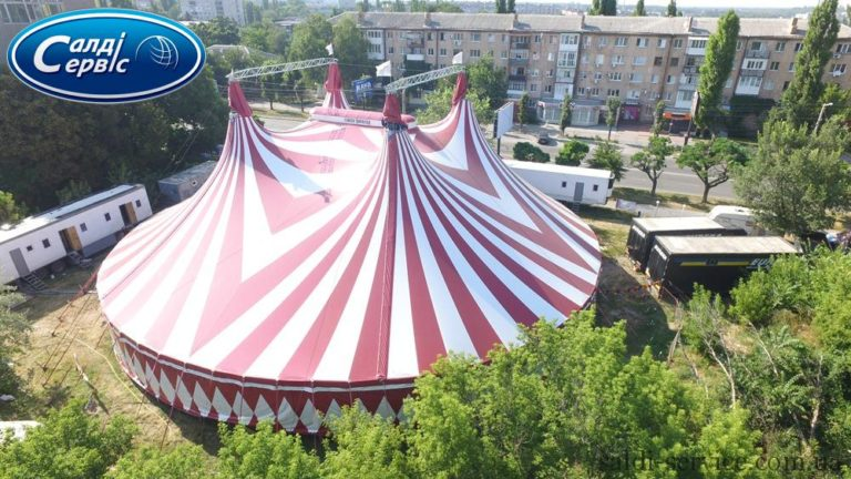 Тентовая конструкция цирк «Шекера» Кропивницкий