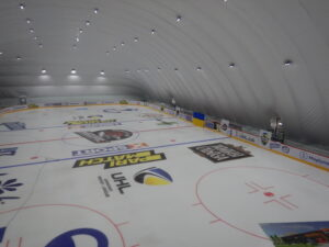 Lighting of the ice arena with LED floodlights in Mariupol (1)