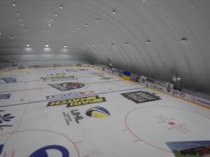 Освітлення льодової арени світлодіодними прожекторами м. Маріуполь (1)