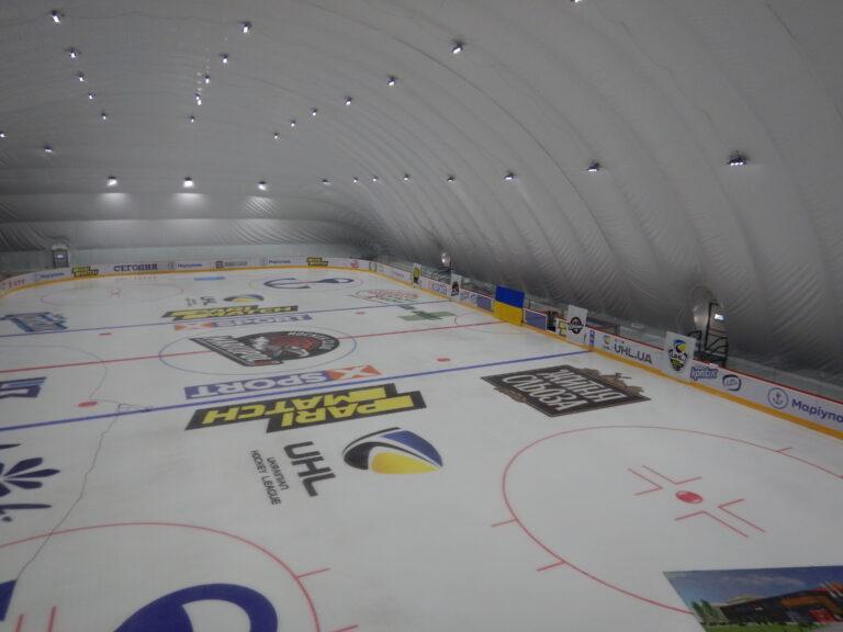 Освещение ледовой арены светодиодными прожекторами г. Мариуполь (1)
